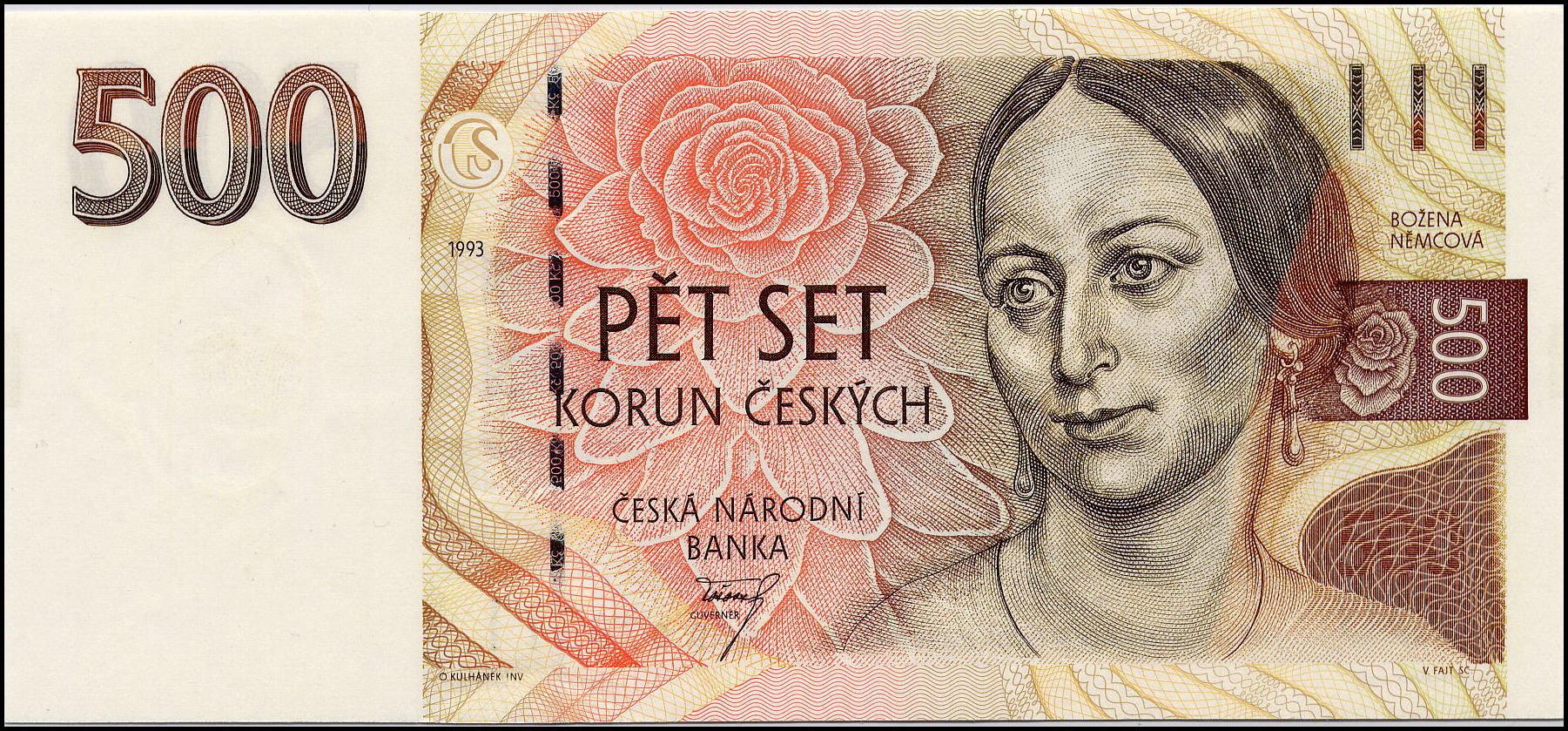 С чешкой за деньги 13 фотография
