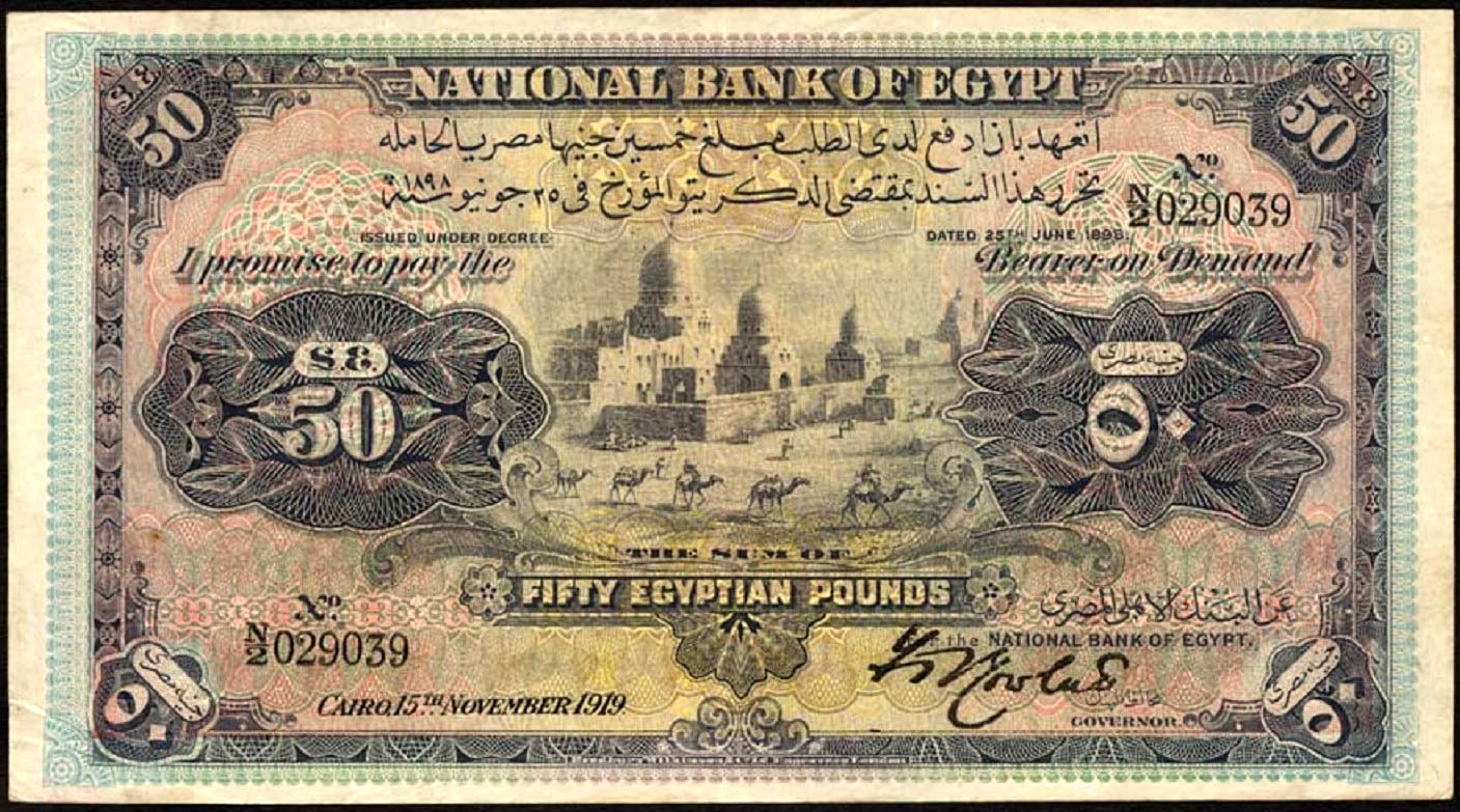 Egypt paper money 1912 45 issues p15b 50 pounds 15111919 biocorpaavc Images