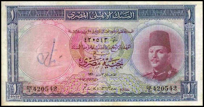 P 24a 1 Pound 3 6 1950