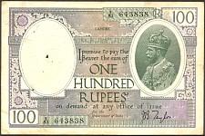 IndP.10n100RupeesLahore.jpg