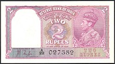 IndP.17a2Rupees.jpg