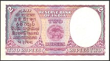 IndP.17a2Rupeesr.jpg