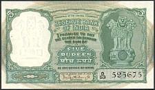 IndP.36b5RupeesND196267.jpg