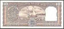 IndP.60c10RupeesND1975r.jpg