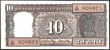 IndP.60h10RupeesND198485.jpg