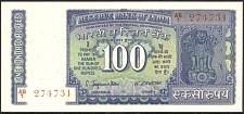 IndP.64a100RupeesND1970.jpg