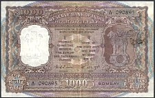 IndP.65b1000RupeesND1975.jpg