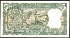 IndP.68a5RupeesND196770r.jpg