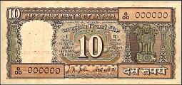 IndP.69s10RupeesND9196970PPS.jpg