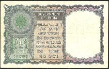 IndP.71a1RupeeND1949r.jpg