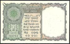 IndP.71b1RupeeND194950r.jpg