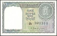 IndP.721Rupee1951.jpg