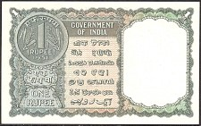 IndP.721Rupee1951r.jpg