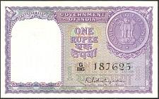 IndP.731Rupee1951194957..jpg