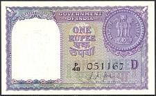 IndP.75f1Rupee1957D..jpg