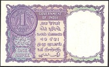 IndP.75f1Rupee1957Dr.jpg