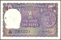 IndP.77a1Rupee1966.jpg