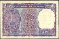 IndP.77b1Rupee1967r.jpg