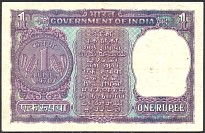 IndP.77g1Rupee1970r.jpg