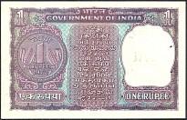 IndP.77j1Rupee1972r.jpg
