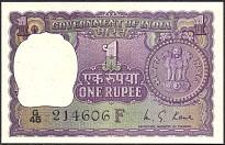 IndP.77m1Rupee1973.jpg