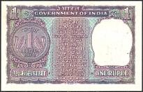 IndP.77n1Rupee1974r.jpg