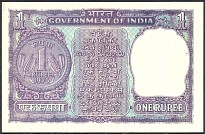 IndP.77q1Rupee1975r.jpg
