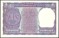 IndP.77r1Rupee1976r.jpg