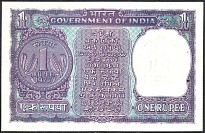 IndP.77t1Rupee1976r.jpg