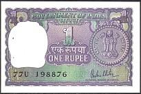 IndP.77y1Rupee1980.jpg