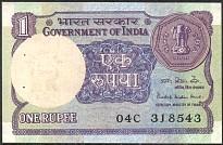 IndP.78Aa1Rupee1984.jpg