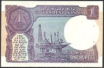 IndP.78Ab1Rupee1985r.jpg