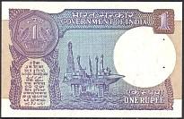 IndP.78Ag1Rupee1991r.jpg