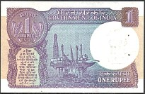 IndP.78a1Rupee1981r.jpg