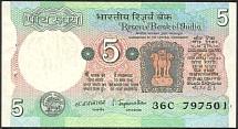 IndP.80a5RupeesND1970.jpg