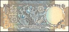 IndP.81a10RupeesND1970r.jpg