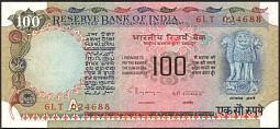 IndP.86g100RupeesND198788A.jpg