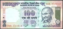 IndP.91L100RupeesND1998L.jpg