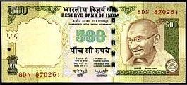 IndP.New500Rupees2007.jpg