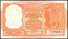 IndP.R25RupeesND1960s.jpg