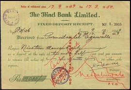 IndP.UNL19000Rupees9.12.1949TheHindBankLtd.JPG