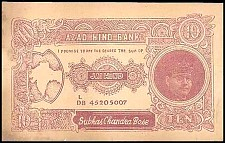IndP.UNLJ.1.210Rupees1882.jpg