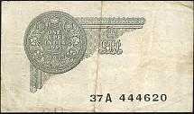 indP.14a1Rupee1935CL1r.jpg