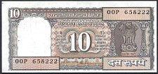indP.60Ac10RupeesND1997sig.86WK.jpg