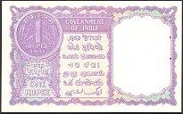 indP.74a1Rupee19511956.sig.H.M.PatelWKr.jpg