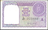 indP.74b1Rupee19511956Asig.H.M.PatelWK.jpg