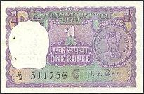 indP.77f1Rupee1969Csig.38WK.jpg