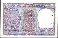 indP.77f1Rupee1969Csig.38WKr.jpg