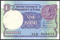 indP.78Ac1Rupee1986sig.44WK.jpg