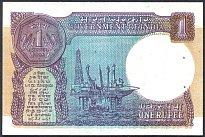 indP.78Ac1Rupee1986sig.44WKr.jpg